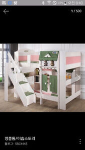 For child beds