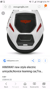 electric unicycle wheel