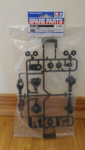 Tamiya #50736 pour chassis TL-01B    (Upright)