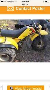 1984 Yamaha trike