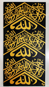 Hamd painted Calligraphy on Canvas
