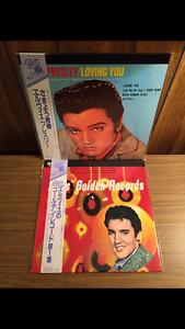 Elvis Records From Japan Brand New