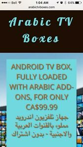 ANDROID TV BOX -ARABIC ADD-ONS