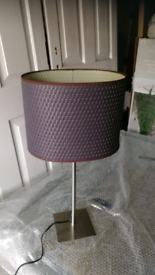 Table lamp. Bedside. Light. Satin metal.