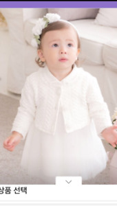 Baby white fancy dress Korea