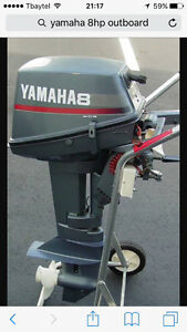 Looking for Yamaha 8hp 2 stroke outboard