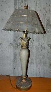 Tall gold & white  coloured table lamp