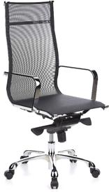 Office Chait/Executive Chair Emilia Mesh Black Chrome hjh .