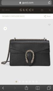 Authentic Gucci Bag/Purse