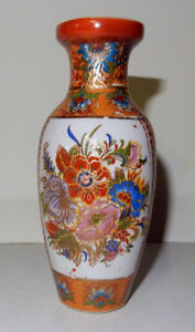 Vase, Chinese Patterned