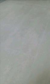 Vinyl Flooring - Off Cut