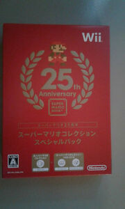 Wii JPN -- Super Mario AllStars 25th Anniversary