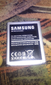 Batterie Samsung Galaxy S3