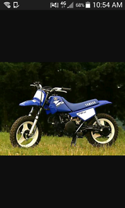 WANTED: Peewee 50 or lt50 quad bike Albury Albury Area Preview