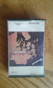 Bob Marley and the wailers cassette