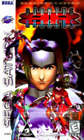 WANTED SEGA SATURN BURNING RANGERS IRON STORM HOUSE OF THE DEAD