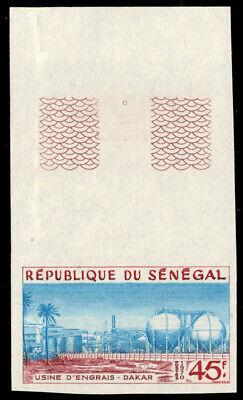 "SENEGAL 331i - Dakar Fertilizer Plant ""Imperforate' (pb37176)"