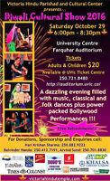 Diwali Cultural Show 2016 @UVic