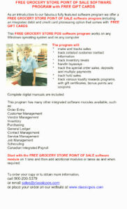 GET A FREE SPECIALIZED GROCERY STORE POS SOFTWARE PROGRAM !