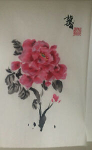 Chinese Calligraphy Painting - King of Flower - Peony