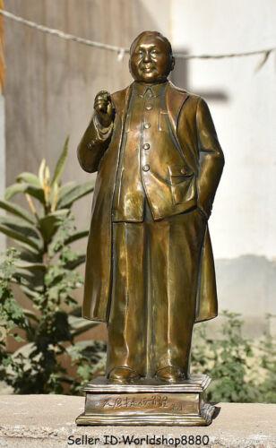 "19.2"" Antique Chinese Bronze Copper deng xiaoping DengXiaoping politician Statue"
