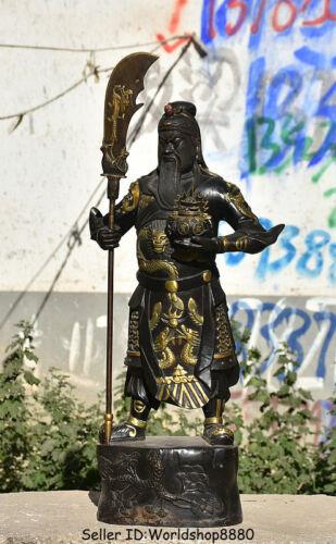 "23.6"" Old Chinese Bronze Gilt Guan Gong Yu Warrior God Broadsword Wealth Statue"