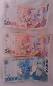 20,500 lei bank note/banquenote romanian money/argent roumain