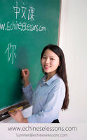 $12/hr - Tutor/ Online CHINESE Lessons - Cours CHINOIS via Skype