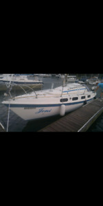 TANZER 26 REDUCED PRICE