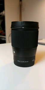 Sigma 16mm f1.4 DC DN prime lens for sony E