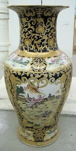 Hand-painted Chinese Vase #3