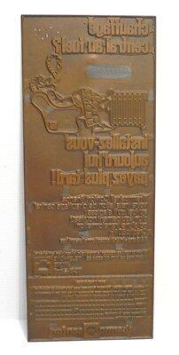 Antik Platte Textildruckfarbe aus Metall Heizung Zentralverriegelung Au Fuel - Verriegelung Aus Metall
