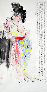 Free shipping Chinese ink paintings- Yang Yuhuan