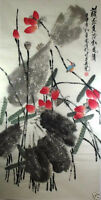 Original Chinese Painting – LOTUS IN BLOOM