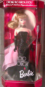 1995 Solo In the Spotlight Barbie *New In Box* Blonde Prince George British Columbia image 1