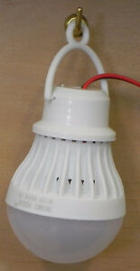 3 Watt 12 Volt White LED light with alligator clip leads
