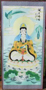 Large Original Framed Asian Watercolour - Lady Sitting On Lotus