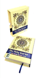 The Holy Quran: Colour Coded Tajwid Rules A5 size