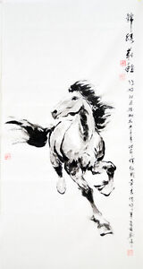 Free shipping Chinese ink paintings- Hourse portrait painting