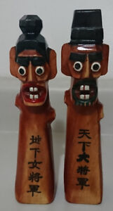Hand Carved Korean Wooden Village Guardian Totem Pole
