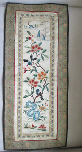 CHINESE SILK HAND EMBROIDERED WALL HANGING TAPESTRY