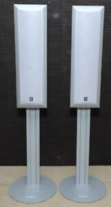 """Caisses de son NS-AP9500 3-way 4"""" On-Wall / stand Speakers"""