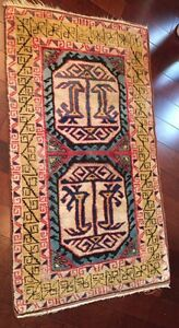 various handmade carpets for sale by owner