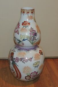 Chinese Decor Vase
