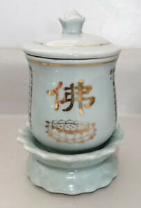 Chinese Calligraphy Porcelain Cup with Lid & Lotus Stand