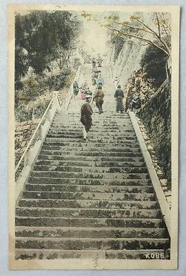 early 1900s Antique Postcard Kobe Japan Color PC Stairs