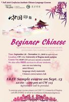 Chinese Courses For Beginners