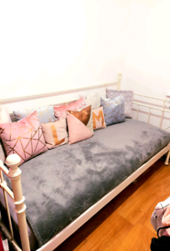 IKEA Tromsnes Daybed single bed