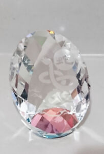 Chinese Etched Snake Multi Faceted Paperweight Crystal