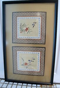 Mounted & Framed Embroidered Silk Fabric Work